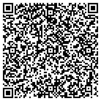 QR-код с контактной информацией организации РОСЗДРАВ УК