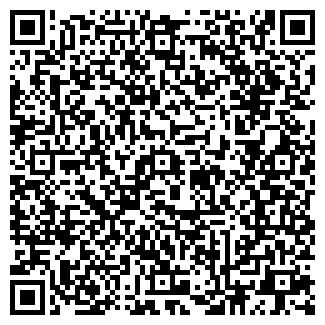 QR-код с контактной информацией организации БОРЩЪ