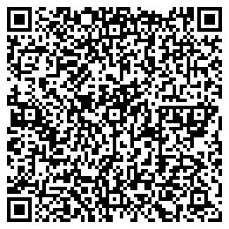 QR-код с контактной информацией организации АККУ-ДАРИ ТОО