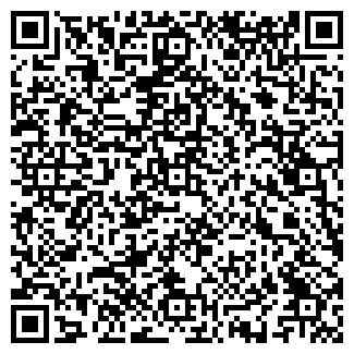 QR-код с контактной информацией организации АКНИЕТ САЛОН МЕБЕЛИ