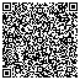 QR-код с контактной информацией организации ООО МАРВЕЛ