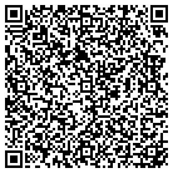 QR-код с контактной информацией организации АТМОСВЕЛЛ, ЗАО