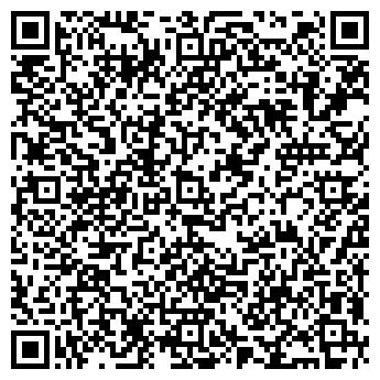 QR-код с контактной информацией организации ИНЖЕНЕР-КЛИМАТ ФИРМА