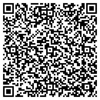 QR-код с контактной информацией организации ЛЕГИТИМ, ООО