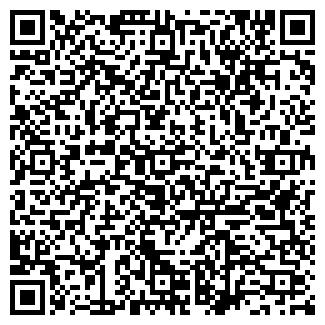 QR-код с контактной информацией организации АКРАС КАЗАХСТАН ТОО