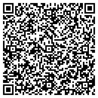 QR-код с контактной информацией организации ИНКТЕК, ООО