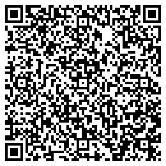 QR-код с контактной информацией организации СИГМА-Т, ЗАО