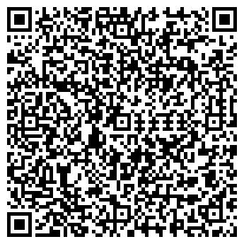 QR-код с контактной информацией организации СМУ ЛИФТ, ООО