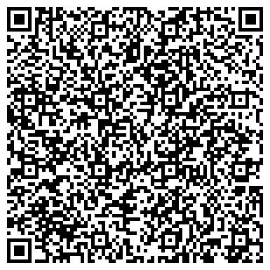 QR-код с контактной информацией организации ПОДЪЕМНИК СПБ СТРОИТЕЛЬНО-МОНТАЖНАЯ ФИРМА, ООО
