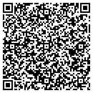 QR-код с контактной информацией организации ЗАО КАЛИПСО