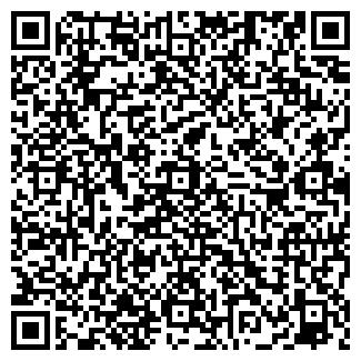 QR-код с контактной информацией организации АКСЕСС ТОО