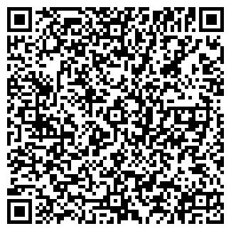 QR-код с контактной информацией организации АНКЕР, ЗАО