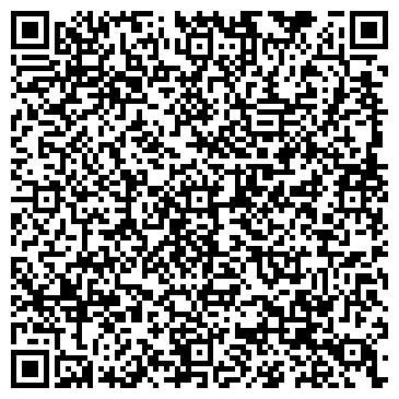 QR-код с контактной информацией организации ЗАО «Завод Редуктор»