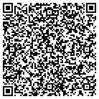 QR-код с контактной информацией организации СТРОИТЕЛЬНЫЕ МАШИНЫ, ОАО