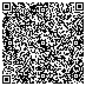 QR-код с контактной информацией организации ООО Редмаш