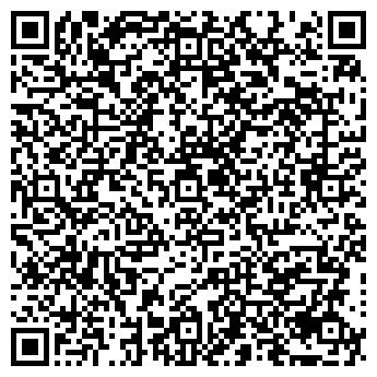 QR-код с контактной информацией организации ТРАСТ-А, ООО