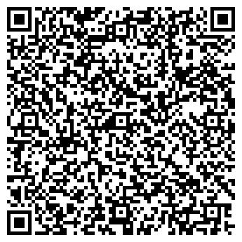 QR-код с контактной информацией организации ООО ЛИДЕР-СЕРВИС