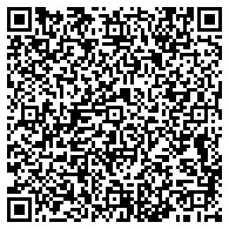 QR-код с контактной информацией организации АКТАРИС ФИЛИАЛ В РК