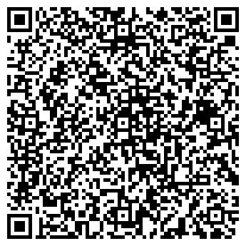 QR-код с контактной информацией организации ЭКСИМЕР, ЗАО