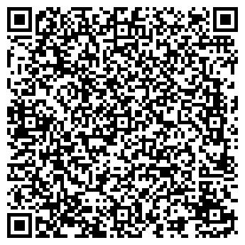 QR-код с контактной информацией организации АЛЬФА Л СЕРВИС