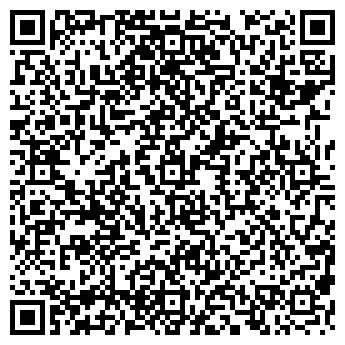 QR-код с контактной информацией организации РЕГИОН-ХОЛОД, ООО