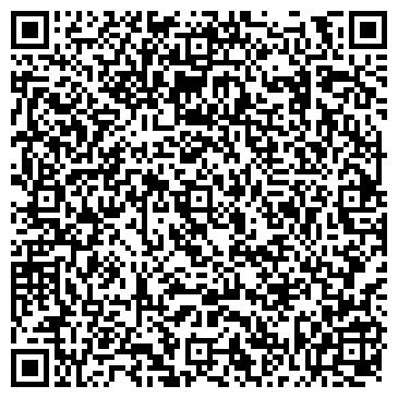 """QR-код с контактной информацией организации ООО """"Арсенал-Телеком"""""""