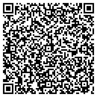 QR-код с контактной информацией организации БРАНД, ЗАО