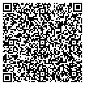QR-код с контактной информацией организации ПОЖМАСТЕР