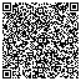 QR-код с контактной информацией организации АКЦЕПТ АГРОХИМ ТОО