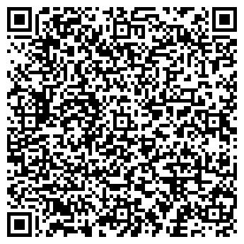 QR-код с контактной информацией организации ПОЖСЕРВИС ПЛЮС, ООО