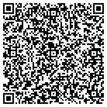 QR-код с контактной информацией организации ПОЖСЕРВИС-ГАРАНТ