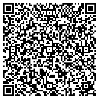 QR-код с контактной информацией организации РКС