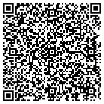 QR-код с контактной информацией организации САЛАМАНДРА, ООО