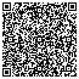 QR-код с контактной информацией организации СПАСАТЕЛЬ