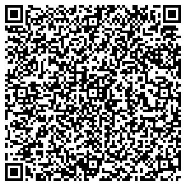 QR-код с контактной информацией организации ВЕБЕР КОМЕХАНИКС, ООО