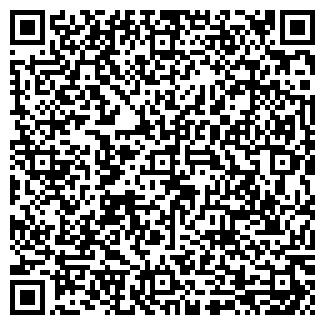 QR-код с контактной информацией организации АК-АЙ ТОО