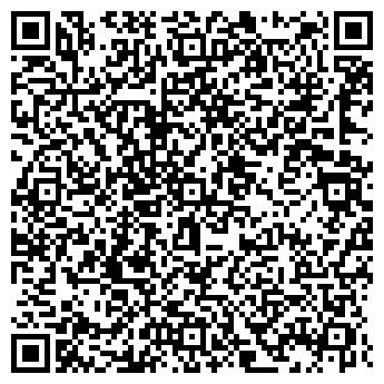 QR-код с контактной информацией организации ПРОМ-СЕРВИС, ООО