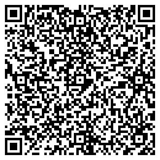 QR-код с контактной информацией организации СКАРТ, ООО
