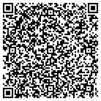 QR-код с контактной информацией организации ЛАРК-СИ-БИ РАЦИИ
