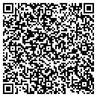 QR-код с контактной информацией организации САЙНАРТ