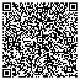 QR-код с контактной информацией организации АК-БОТА ЦПКИО