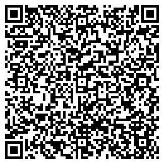 QR-код с контактной информацией организации BALTECO