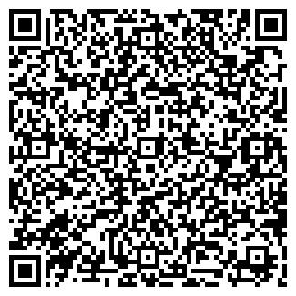 QR-код с контактной информацией организации КРАСС, СП