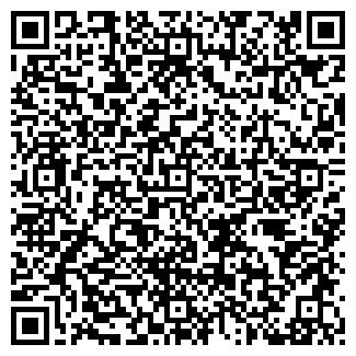 QR-код с контактной информацией организации ТРИГРАН