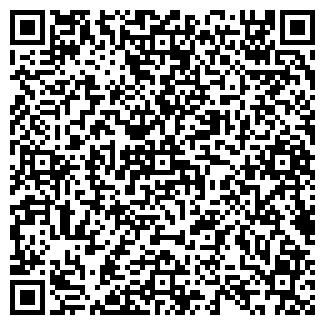 QR-код с контактной информацией организации АК-КАНАТ ТОО