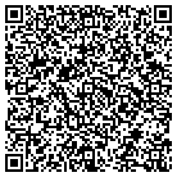 QR-код с контактной информацией организации КОММЕРС-МАРКЕТ