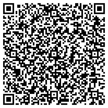 QR-код с контактной информацией организации КОНРАД ГРУППА КОМПАНИЙ