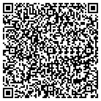 QR-код с контактной информацией организации ДЮЙМ ТФ, ООО
