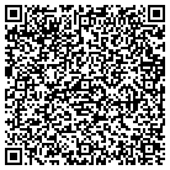 QR-код с контактной информацией организации АЛА ДАТА СИСТЕМЗ ЛТД