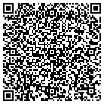 QR-код с контактной информацией организации КОМПЛЕКТ ОБУВЬ, ООО